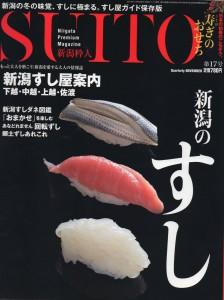 SUITO201311
