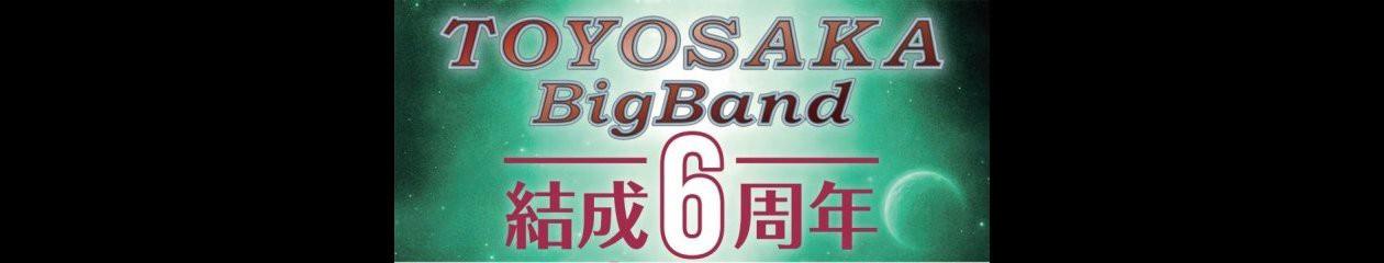 TOYOSAKA BigBand