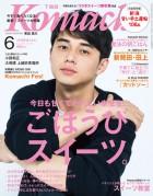 magazine_01